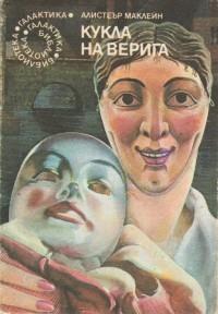 puppet3